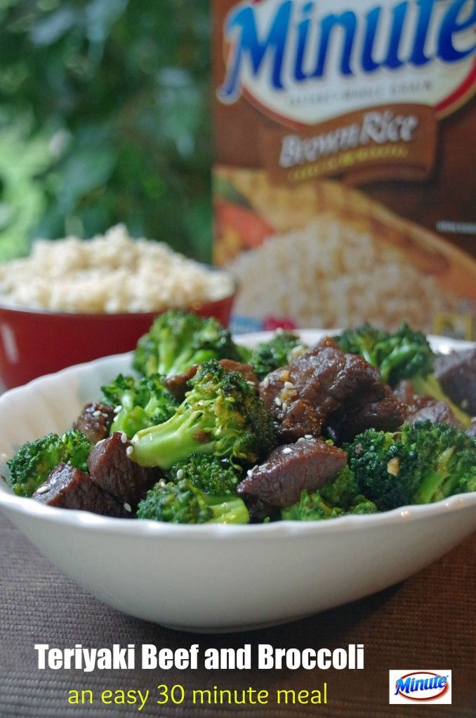 Teriyaki beef and broccoli with brown rice recipe for Quick and easy dinner ideas with hamburger meat