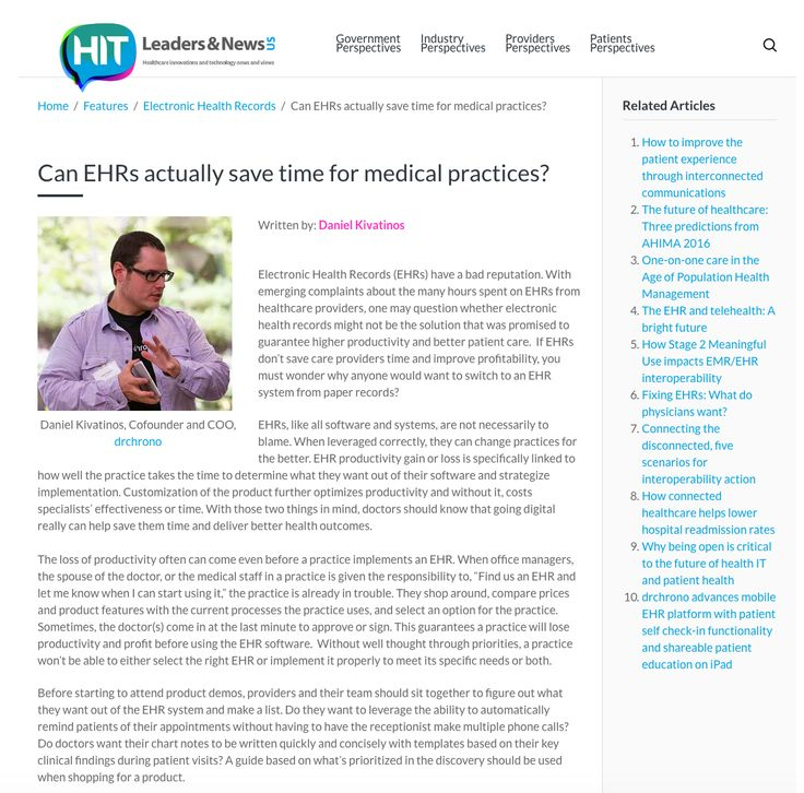 Can EHRs actually save time for medical practices? | HIT Leaders and News  https://us.hitleaders.news/can-ehrs-actually-save-time-for-medical-practices/
