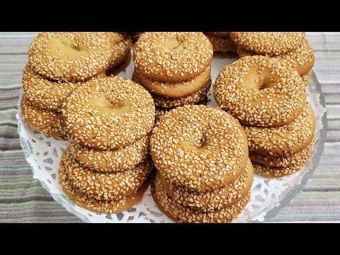 طريقة تحضير الكعك بالسمسم المقرمش Crunchy Sesame Cookies Recipe Youtube Greek Cookies Arabic Dessert Indian Dessert Recipes