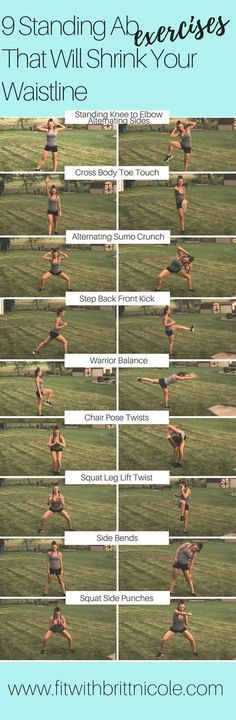 Get a great ab workout without ever touching the floor! Here are 9 amazing standing ab exercises that will shrink your waistline!