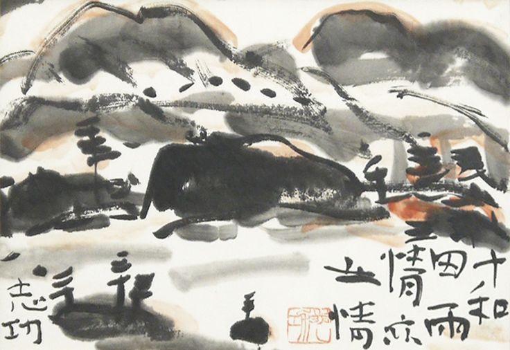 十和田湖雨情