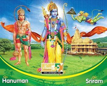 Lord sri rama hanuman hd psd poster design template free online