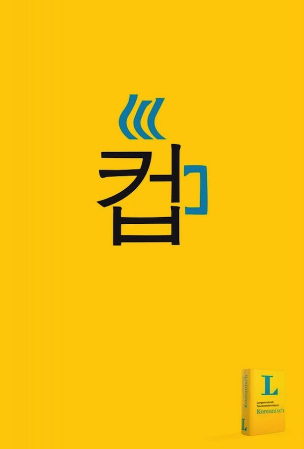 Creative Language Posters Add Lines To Words To Illustrate What They Mean - DesignTAXI.com