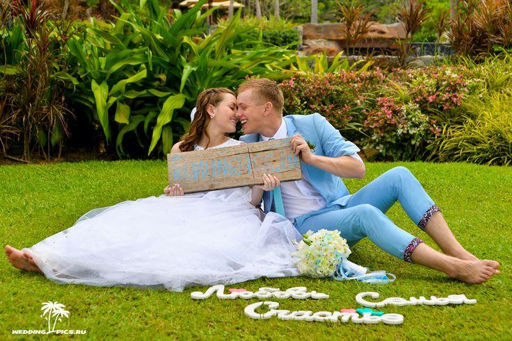 Свадьбы и церемонии в Таиланде Фотосессия лавстори фотограф в Таиланде. Паттайя Ко Чанг Самуи Пхукет #фотосессия #фотограф #паттайя #lovestory #wedding #photography #фотосессиятаиланд #фотографпаттайя #свадьбатайланд #weddingpics #weddingpicsru #остров #фотосессиянапляже #фотографвтаиланде #свадьбавтайланде #свадьбапаттайя #лавстори #самуи #пхукет #кочанг #островкочанг #thailand #таиланд #beautiful #рай #баунти #honeymoon #медовыймесяц #beach