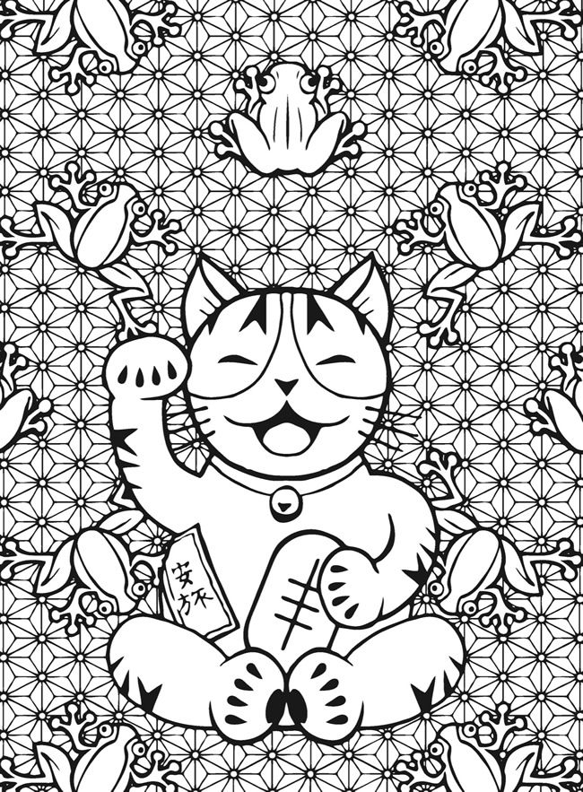 Maneki Neko Lucky Cat Coloring Book By: Arkady Roytman - COLORING PAGE 3 Dover Publications
