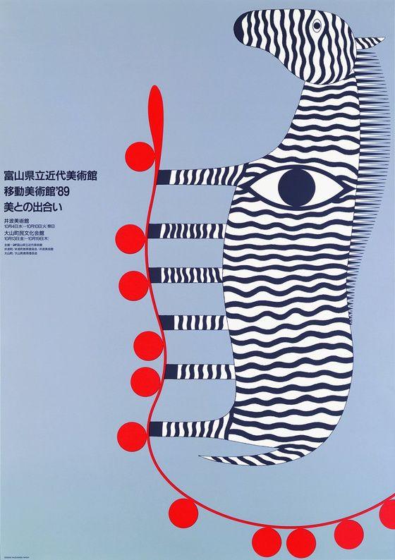 Kazumasa Nagai Poster for Museum of Modern Art, Toyama, 1989. © DNP Foundation for Cultural Promotion.