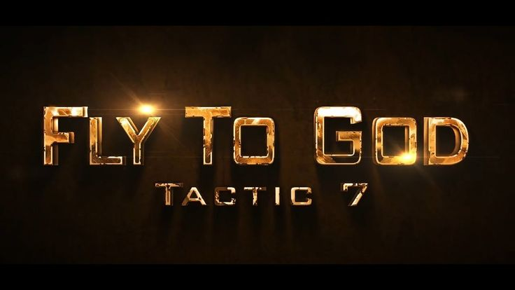 WayToGod Allah Series - Tactic 7 - Fly To God