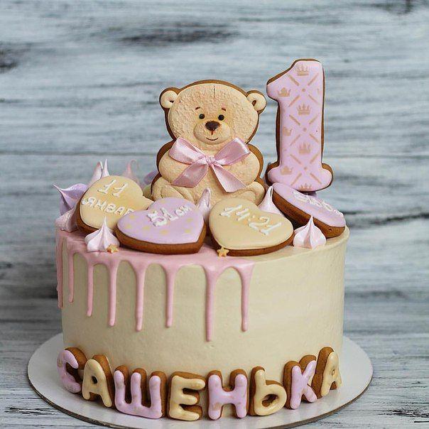 Торты, имбирные пряники на заказ Челябинск!