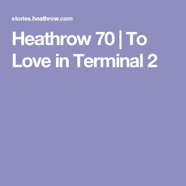 Heathrow 70   To Love in Terminal 2