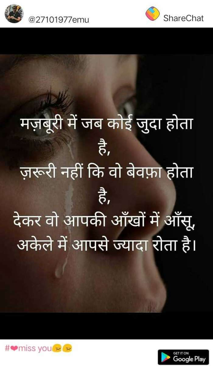 Quotes And Whatsapp Status Videos In Hindi Gujarati Marathi New Quotes Inspirational Quotes Hindi Quotes