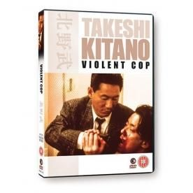 http://ift.tt/2dNUwca   Violent Cop DVD   #Movies #film #trailers #blu-ray #dvd #tv #Comedy #Action #Adventure #Classics online movies watch movies  tv shows Science Fiction Kids & Family Mystery Thrillers #Romance film review movie reviews movies reviews