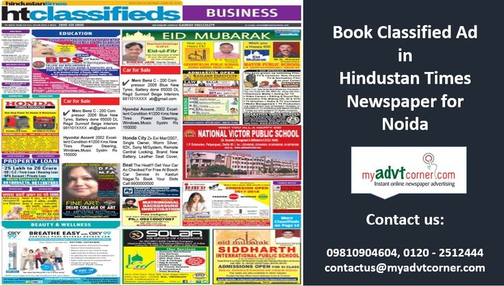 Get Hindustan Times Noida Classified Ad Rates, Rate Card and Discounted Packages. Book Matrimonial, Name Change, Obituary, Recruitment, Education, Property, Business, Retail, Shopping, Public Notice, Tender Notice, Court Notice, Vehicle, Remembrance and other category Advertisement for Hindustan Times Newspaper for Noida at lowest rates.
