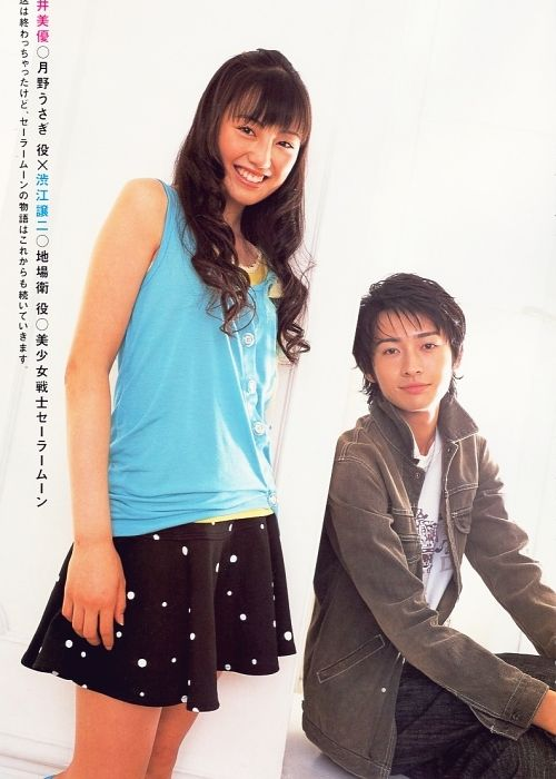Jyoji Shibue, featuring Miyuu Sawai (Uchusen...