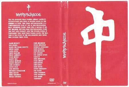 Red Dragons DVD Jason Ellis