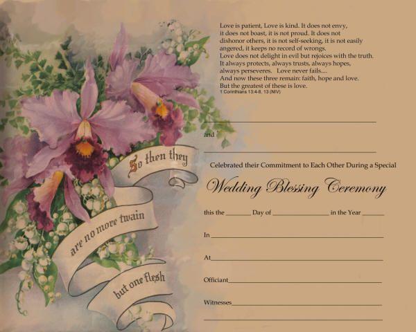 Wedding Ceremony Certificate Wedding Blessing Ceremony