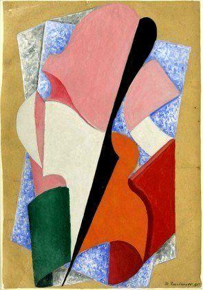 Larionov, Mikhail (1881-1964) - 1915 Spiral (Museum of Modern Art, New York…