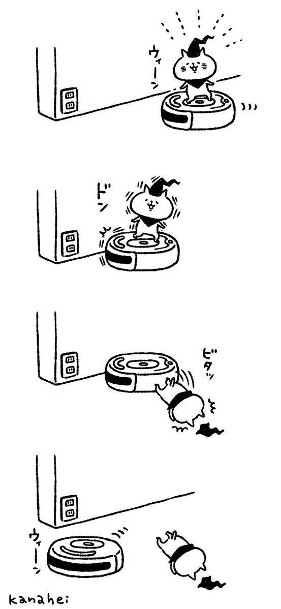 (2) カナヘイ◎カフェ1/28~渋谷パルコ (@kanahei_) | Twitter
