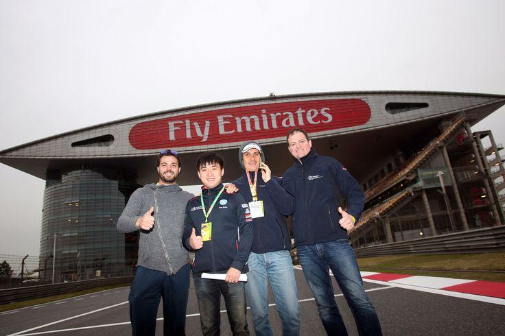 TCR International Series. China.