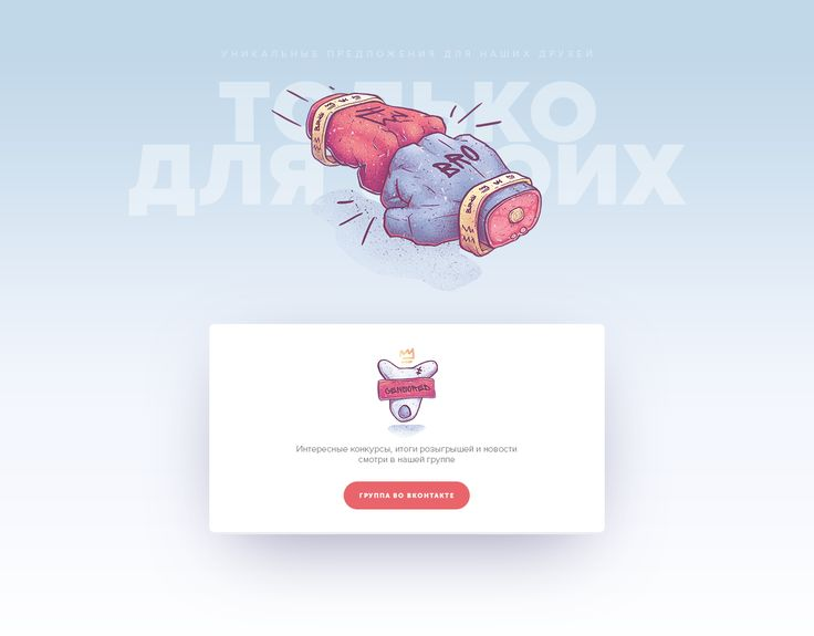 Print Topic, ShopCool T Shirt Designs, Graphic Tees For Men And WomenT-shirts and apparel featuring Print Topic artist community designsFont by https://www.behance.net/gallery/17113349/Sprite-Graffiti-Font-(Free)