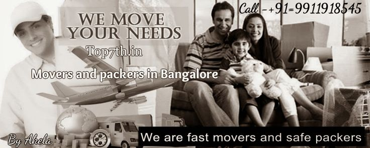 Packers Movers Companies - How They Cost: Packers Movers Companies - How They Cost