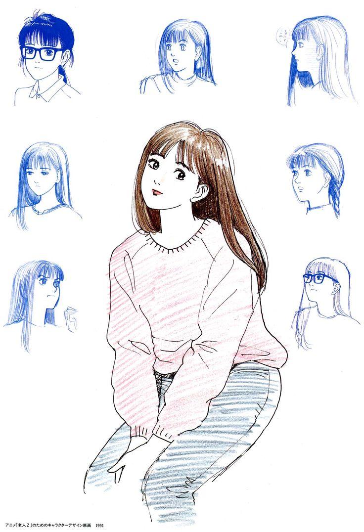 (17) hisashi eguchi | Tumblr
