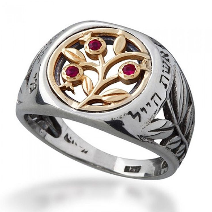Kabbalah King Solomon Gold Silver Ring 2/72 Names of God,Ruby.Protection,Love #KingSolomonSeals #ThreeStone