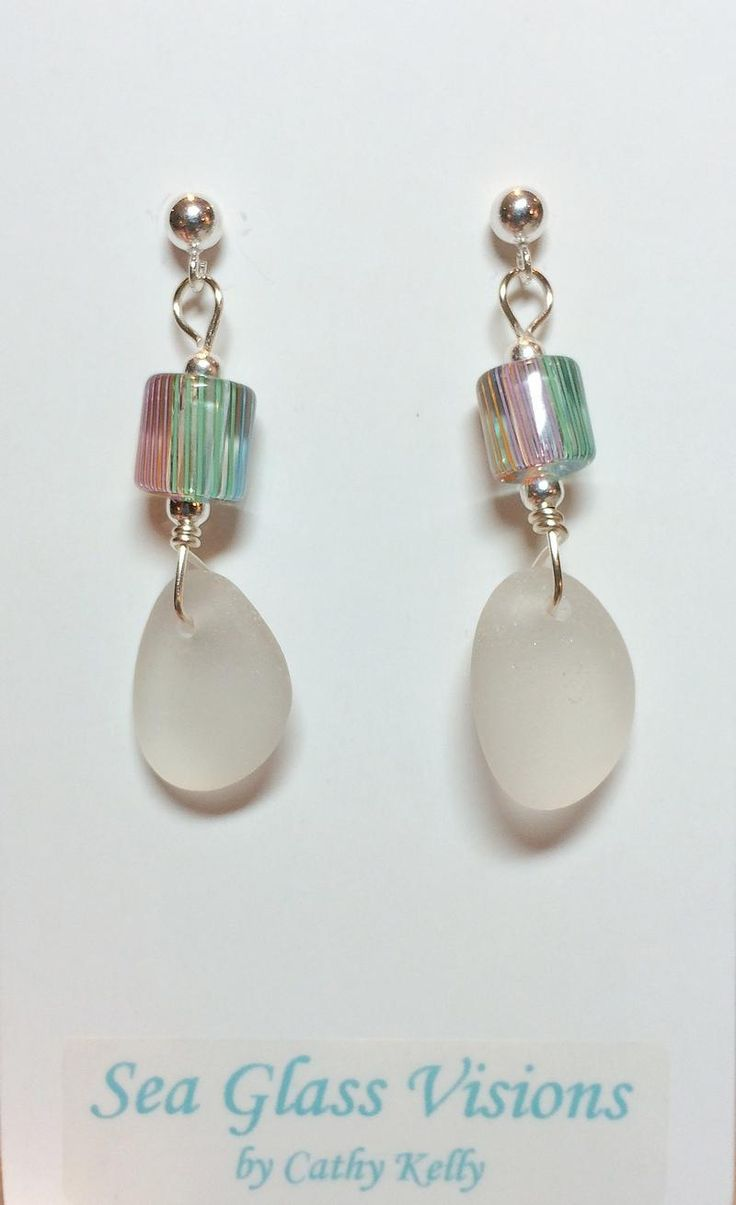 California sea glass earrings with art glass beads.