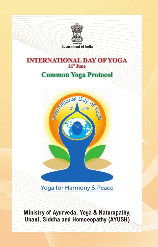 International Day of Yoga-Common Yoga Protocol Book