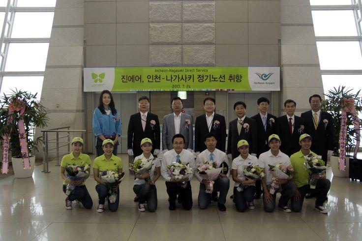 Jin Air 'Incheon-Nagasaki' Launch Ceremony. (July 24, 2013) 진에어 인천-나가사키 신규노선 취항식 #JinAir #jinair #Nagasaki