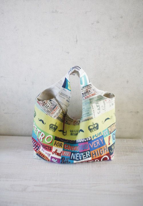 Hobo Bag Sewing Tutorial Pattern. A step-by-step tutorial with photos.