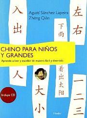 Libros de China para Niños