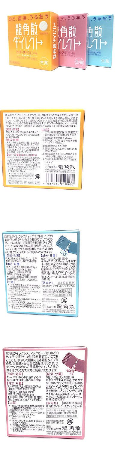 Cold Sores: Ryukakusan Direct Soare Throat 3Packs Japan Free Air Shipping With Tracking Num BUY IT NOW ONLY: $35.2