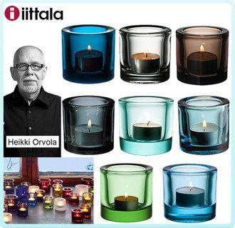 (iittala) popular product 10 Sierra (Millet) Iittala kivi candle holder 60 mm 7…