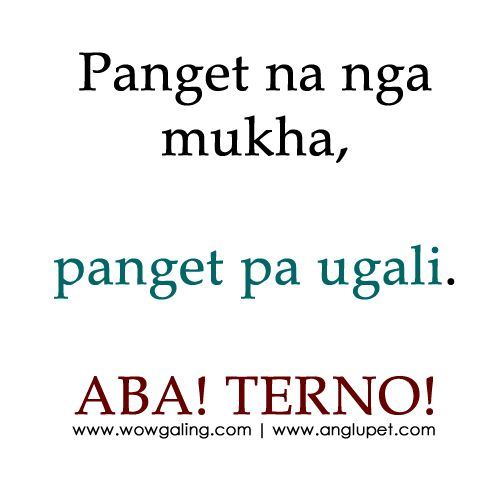 Insecure meaning in tagalog