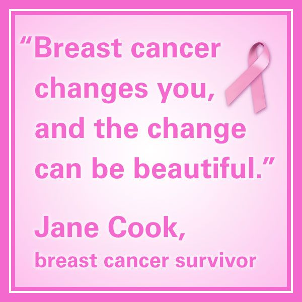 Cancer Sucks Quotes: 11 Breast Cancer Quotes To Inspire And Push Forward Those
