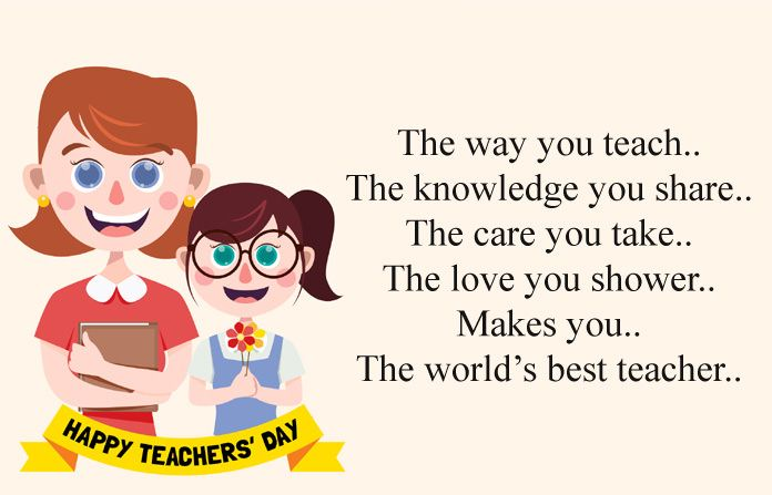 Cute Teachers Day Message With Image Teachersday Bestteacher Happyteachersday Teachersdaymsgs Teachers Day Wishes Teachers Day Message Happy Teachers Day