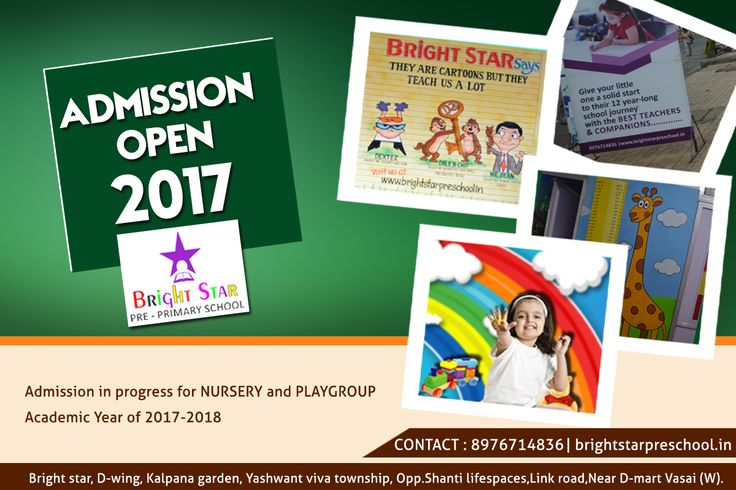 Admission for the year 2017-18 have started.  Grab your seat before it's too late! #BrightStar Pre-Primary School Admission starts for Nursery and Playgroup childrens. #learning #preschoolers #teachers #activities #education #kidsactivities #school #earlylearning #admissionopen #nalasopara #preschoolatnalasopara #admissionatnalasopara For admission please contact : 8976714836