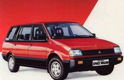mitsubishi space wagon - Bing Afbeeldingen