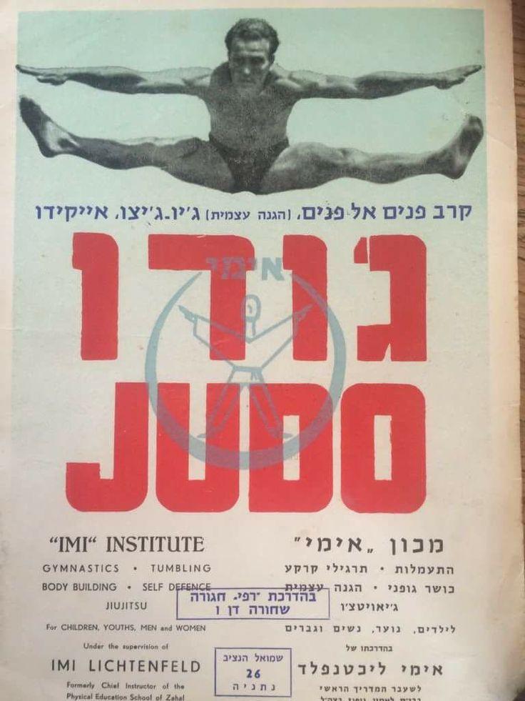 Krav KaPAP/JiuJitsu/Aikido/JiuJitsu poster from Israel. (Self Protection)