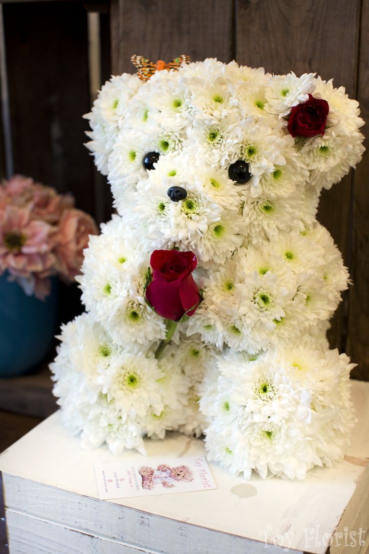 44 Best Images About Animal Shapes Flowers On Pinterest