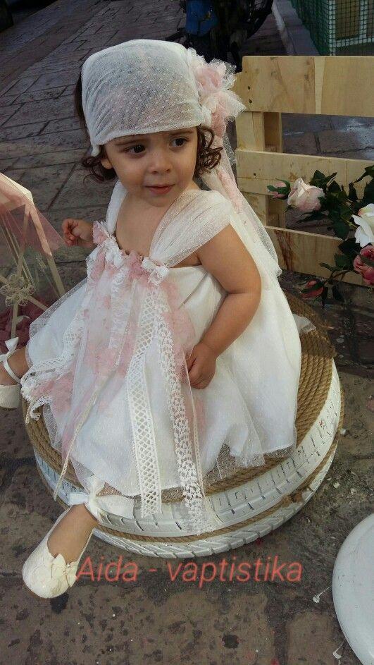Βαπτιστικο φόρεμα