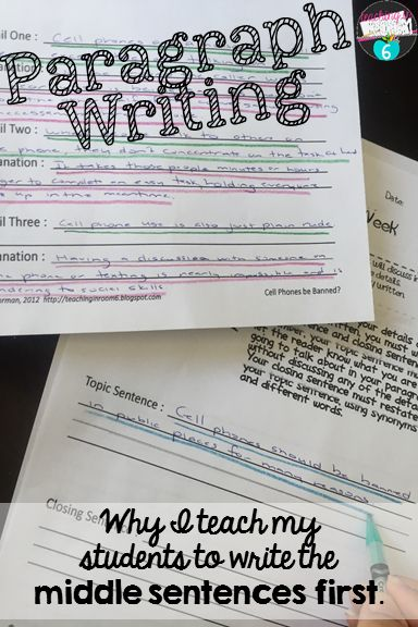 Teacher broke law by posting top test scores