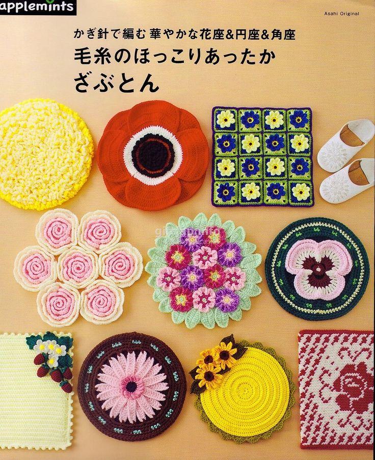 beautiful puff flower mat - 570×700