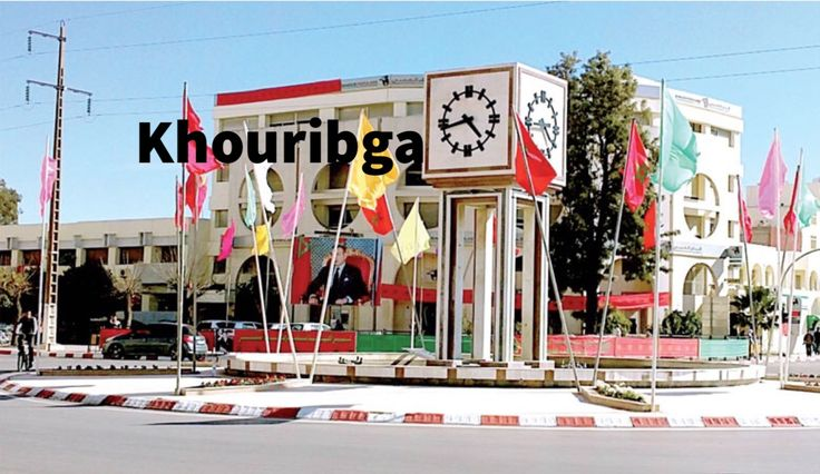 Les pharmacies de garde à Khouribga  Aujourd'hui