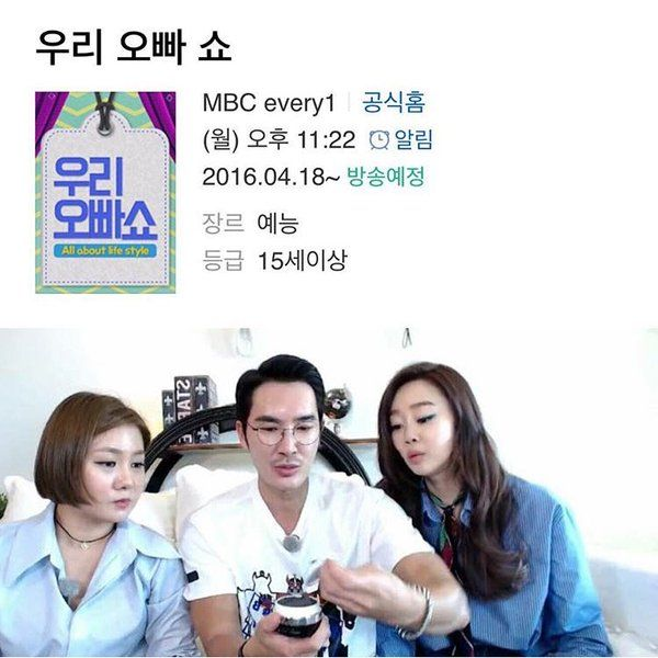Actress Choi Yeo Jin, Comedian Park Na Rae, and Stylist Kim Woo Ri getting excited about #Seacret M4 Magnetic Mud Mask! #korean #asian #skincare