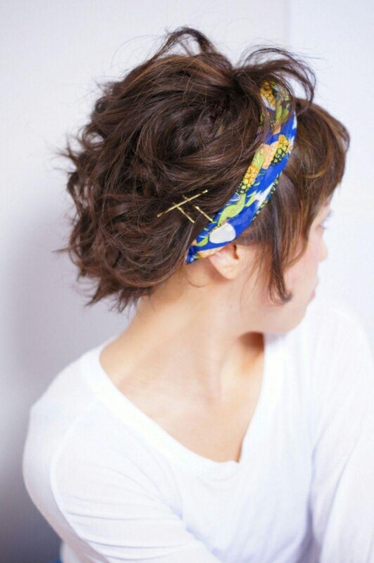 今年のマストアイテム!ヘアバンドアレンジのやり方 | HAIR