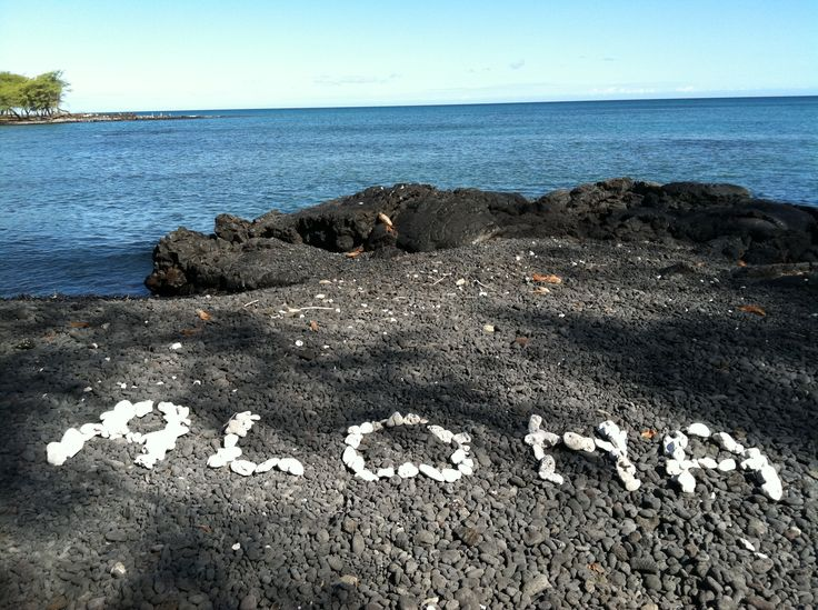 The Big Island Hawaii..all along the roads there are people names and dates in white rocks! I did my name too!