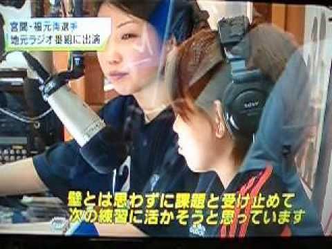 宮間あや・福元美穂 なでしこジャパン Nadeshiko