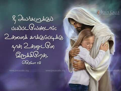 1000+ ideas about Tamil Bible Words on Pinterest | Tamil ...