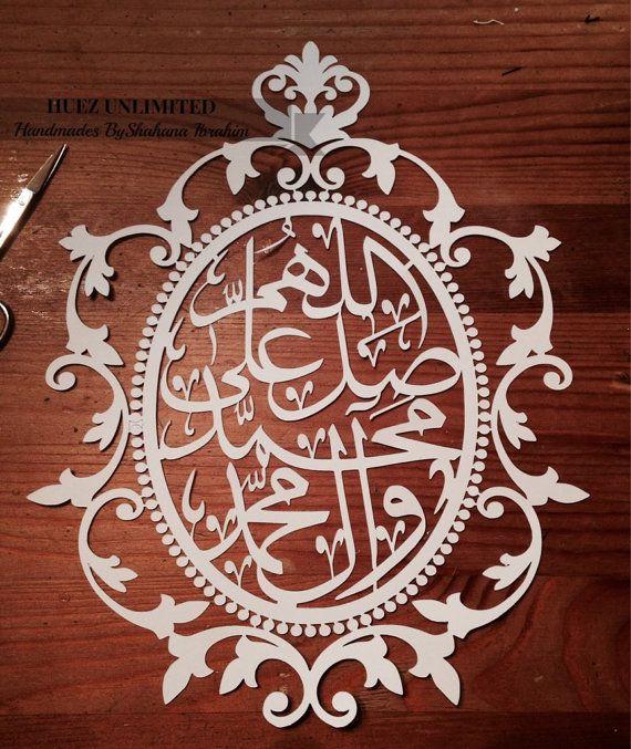 Durood-Salawat:Muslim Art.Islamic Calligraphy, Arabic Calligraphy, Arabic art…